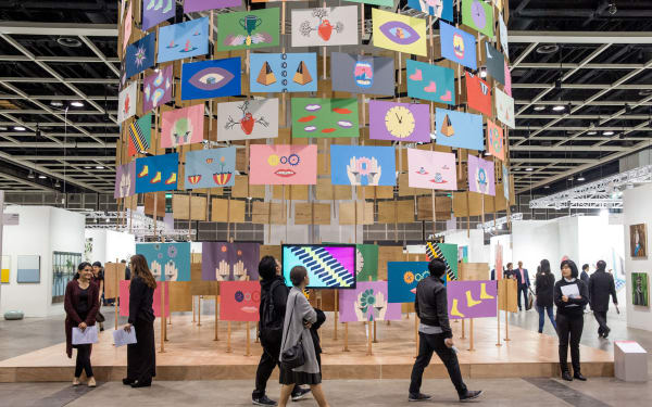 art basel hong kong 2019 Are You Ready for Art Basel Hong Kong 2019? Art Basel HK2019 Overview VisitorInformation 1