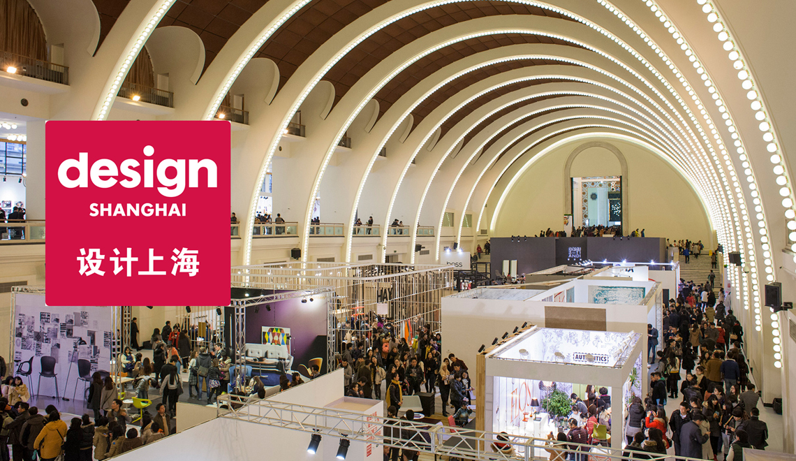 Highlights from Design Shanghai 2019 - design shanghai 2019 Design Shanghai 2019: Highlights You Can't Miss Highlights from Design Shanghai 2019
